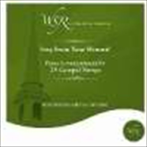 CD 25 Gospel Songs-Piano Accompaniment V1 by Worship Service Resources