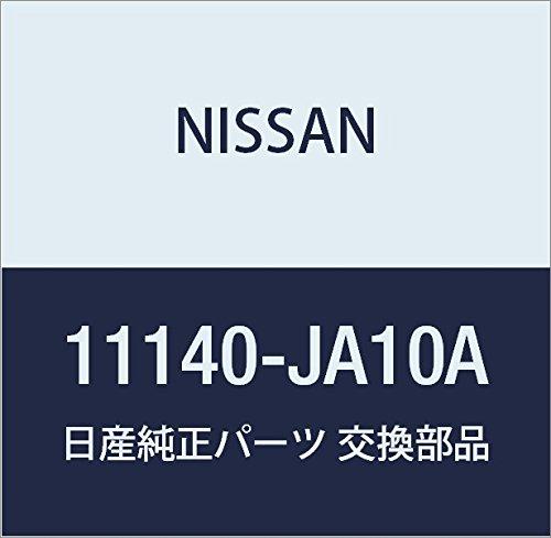 transmission dipstick nissan - 9