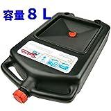 Garage.com 廃油処理は楽チン 持ち運び可能なオイルドレンパン 容量8L WHSYN129