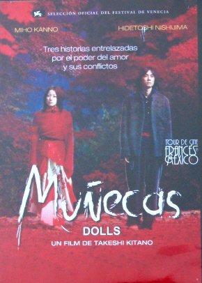 Munecas (Dolls) [NTSC/Region 1 & 4 dvd. Import - Latin America] by Takeshi Kitano (Spanish subtitles)