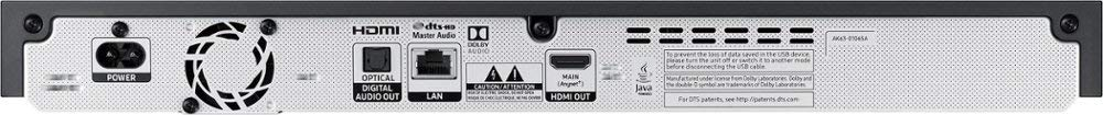 Samsung M7500 UHD - 2K/4K - Region Free Blu Ray Disc DVD Player - 4K UHD Multi System Player 100-240V 50/60Hz