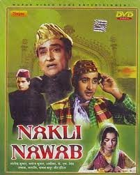 Nakli Nawab Year 1962 Hindi Black & White Film by K N Singh