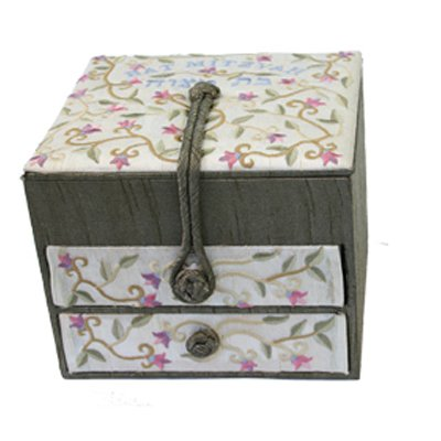 Bat Mitzvah Box - Yair Emanuel BE-2 Embroidered Bat Mitzvah 2 Tiers Drawers Jewelry Box, Gold