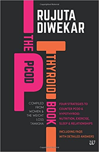 Buy the pcod thyroid book compiled from women and the weight buy the pcod thyroid book compiled from women and the weight loss tamasha book online at low prices in india the pcod thyroid book compiled from fandeluxe Images