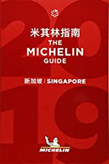 Throughout the year, our team of local, professional, full-time inspectors has been conducting anonymous visits to every type of restaurant and hawker centre. Discover Singapore's best dining experiences with the MICHELIN guide to the city wi...