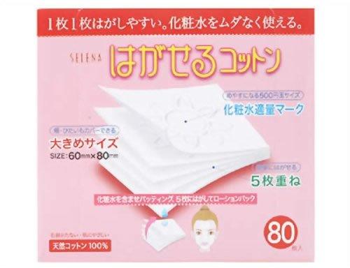 SELENA Multi-Layer Cotton Puff, 80 Count