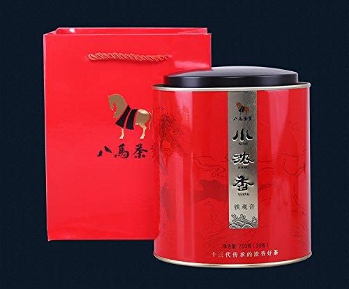 Bama tea 250g Tieguanyin tea flavor origin small circle canned flavor 八马茶业小浓香铁观音