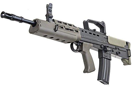 ARES L85A2 電動モデル (イギリス軍現主力アサルトライフル) B00YGCC6KK