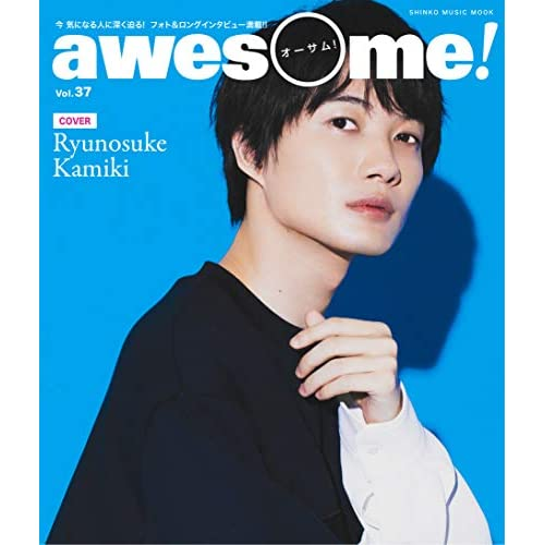 awesome! Vol.37 表紙画像