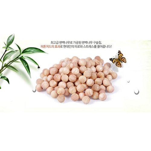 Phytoncide Village Natural Hinoki Cypress Wood Ball Chips Phytoncide Effect,Relaxation of Fatigue and Stress 35.27 oz (1kg) by Phytoncide Village (Image #4)