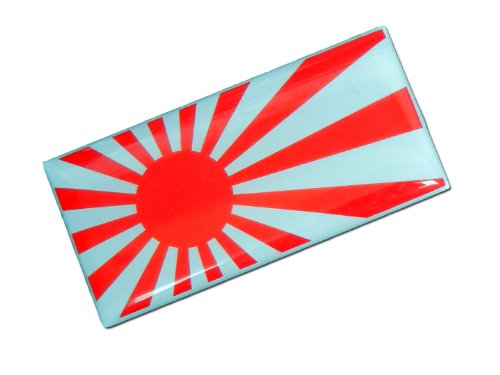 Japan Rising Sun disk Japanese National Nisshoki Hinomaru Flag Aluminum Emblem Badge Nameplate Decal Rare for Nissan Datsun Mitsubishi Isuzu Otomo Mazda Ohta Prince Toyota Subaru Honda Acura Lexus Infiniti Scion