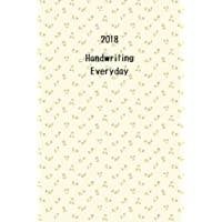 2018 Handwriting Everyday: Handwriting Book, 365 + 1 Quotes, Writing And Drawing Diary, Scrapbook, Daily Calendar,One Page Per Day, 366 pages, 6 x 9 in, A5 Size