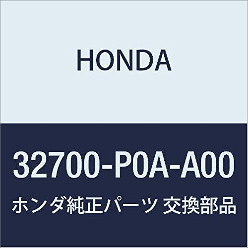 Genuine Honda (32700-P0A-A00) Ignition Wire Assembly