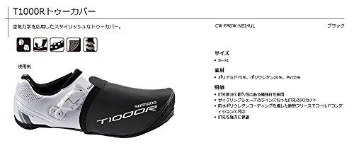 Punteras Shimano T1000R 2016