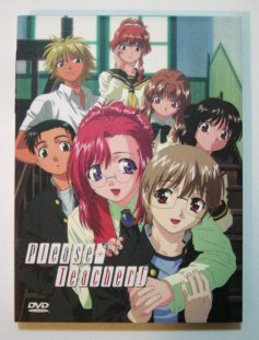 Please Teacher Complete 1-13 English Dub Anime DVD