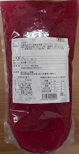 ピタヤ ( ドラゴンフルーツ ) ゼリー 1kg 業務用 冷凍 解凍後そのままお召し上がり頂けます