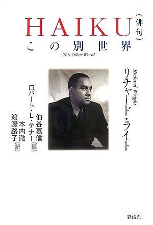 Download Haiku haiku : Kono bessekai pdf