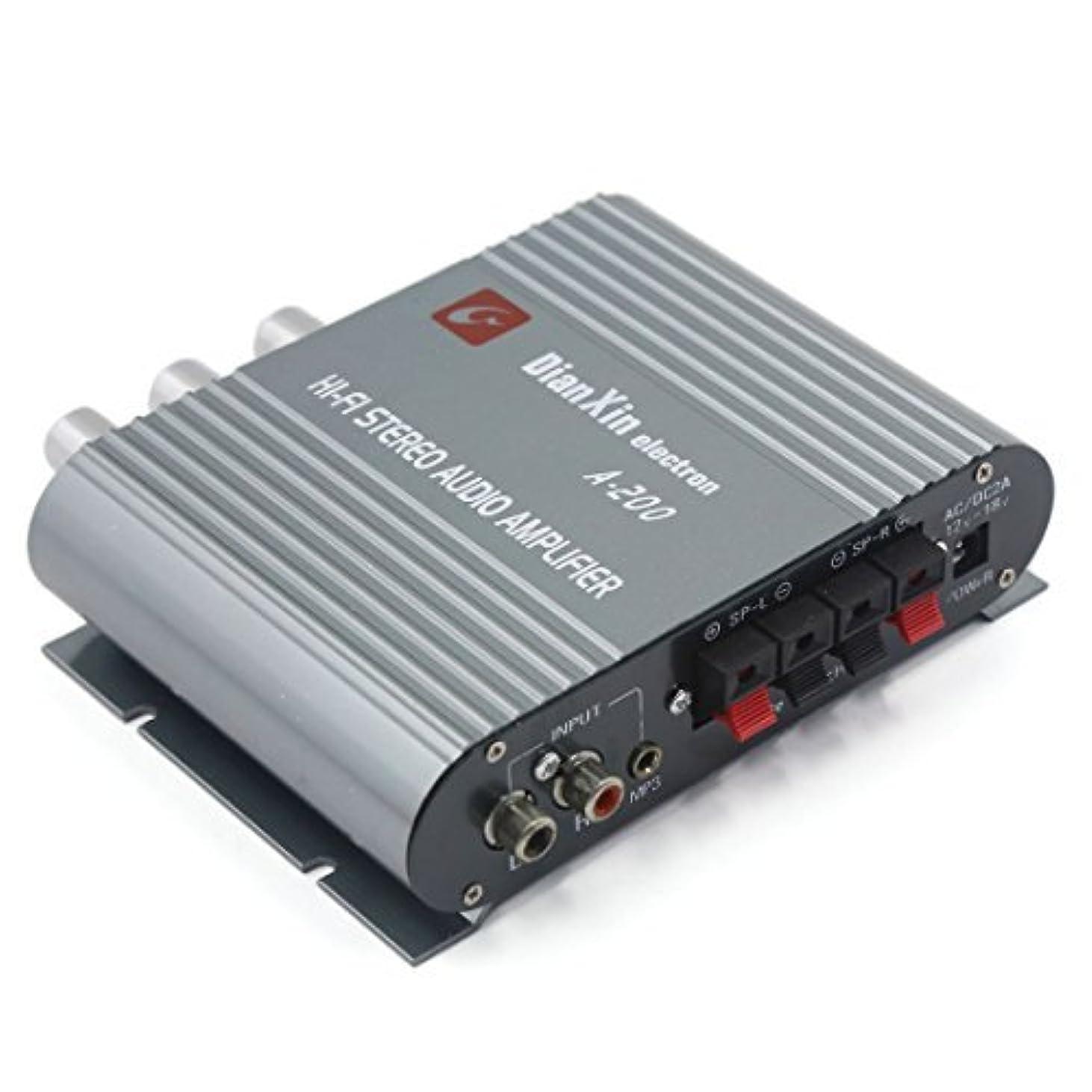 下着意気込み親密なELEGIANT 防水オートバイオーディオラジオのHi-FiのUSB BluetoothのオートバイスクーターバイクステレオサウンドオーディオシステムラジオリモートアラームスピーカーMP3プレーヤーUSB / TFカード/AUX IN/FMラジオをサポート シルバー