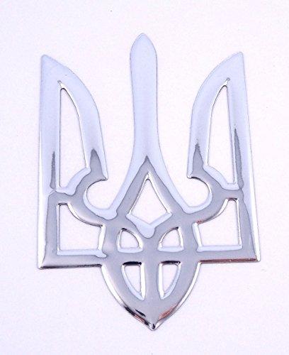 (Ukrainian Trident Chrome decal emblem Ukraine Tryzub 3D sticker car bike 2