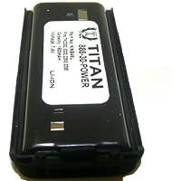 1800mAh Li-Ion Battery for KENWOOD KNB-45L TK-2207 TK-3207 TK-2312 TK-3312