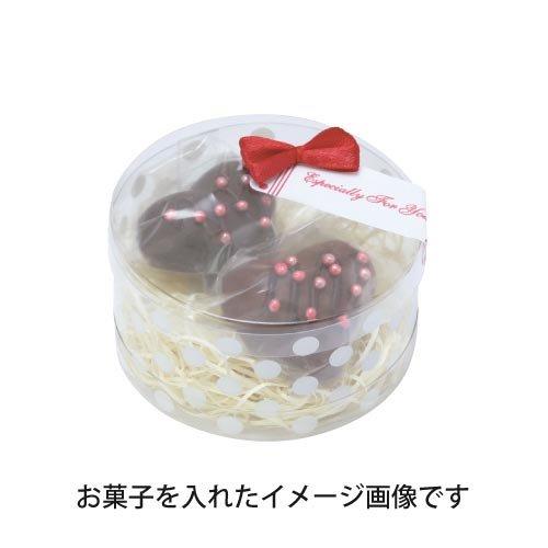 アソートBOX ドットクリア ラウンド【バレンタインラッピング】アソートボックス