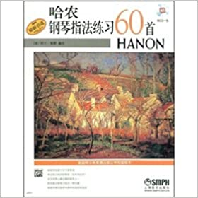 Book Hanon piano fingering exercises 60 (comes with a CD-ROM)