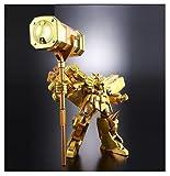 スーパーロボット超合金 ガオガイガー 金色の破壊神ver.