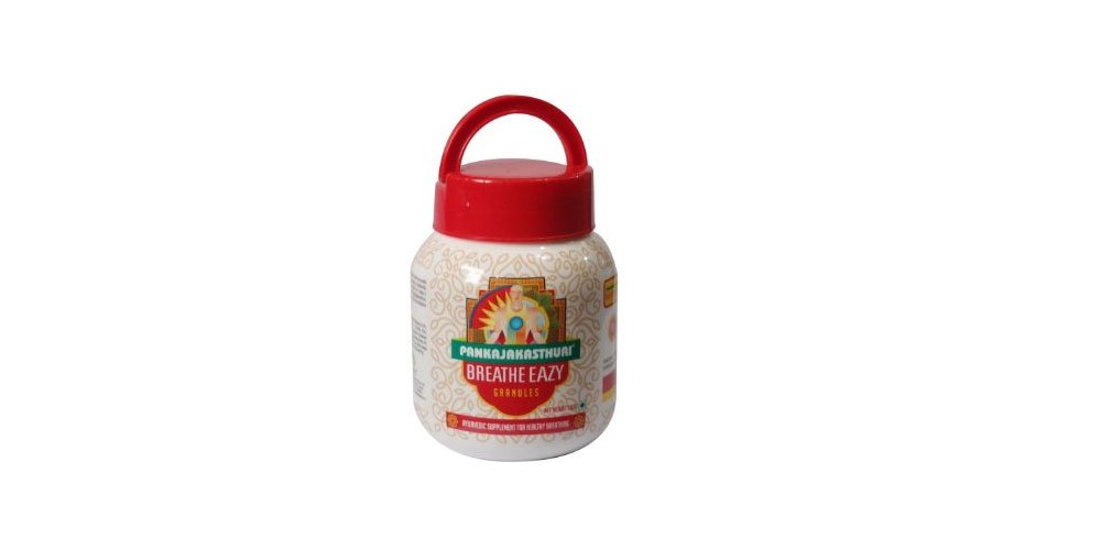 Pankajakasthuri Breathe Eazy Granules - For Breathing Disorders - 400g by Pankajakasthuri Herbals