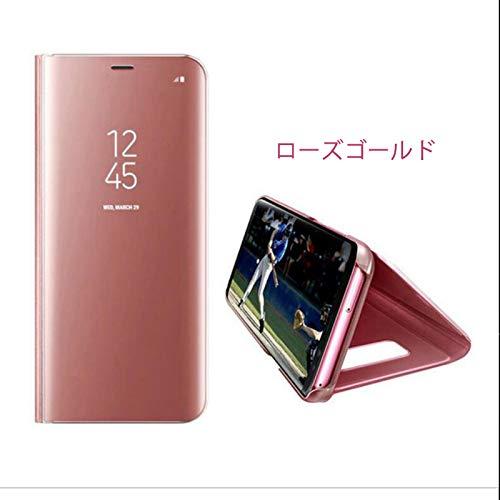 ドット柔らかいそうでなければiPhoneXR iPhoneXS iPhoneXS Max ケース 手帳型 全面保護 耐衝撃 メッキ加工 ミラー機能 アイフォンXS Max 携帯カバー 全4色 (iphoneXR6.1寸 ローズゴールド)