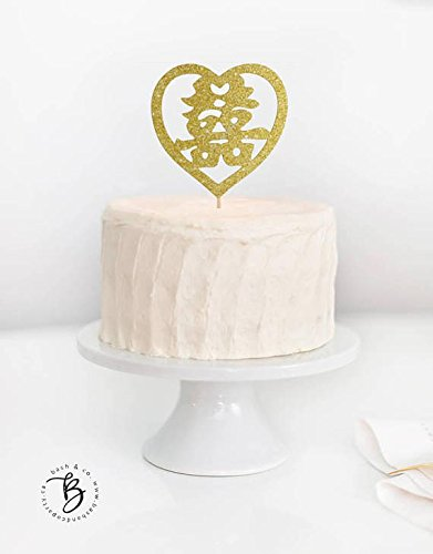 Double Happiness Wedding Cake Topper, Double Happiness Symbol Cake Topper, Chinese Wedding Decor, Chinese Cake Topper (Chinese Cake Wedding)