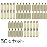 ソーダメーカー ツイスパソーダ 専用カートリッジ 50本セット