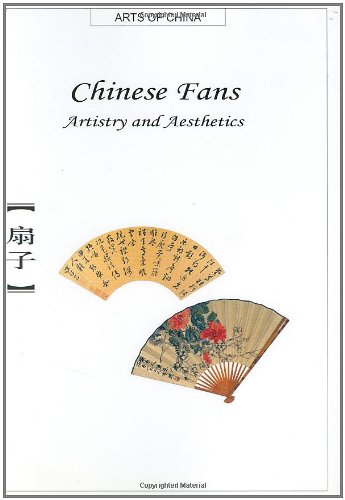 Chinese Fans: Artistry and Aesthetics (Arts of China) (Chinese Clothing History)