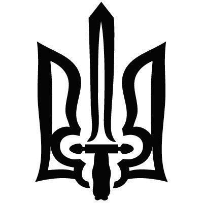 Ukraine Right Sector Coat of Arms / Bike Motorcycle Car Window Vinyl Decal Sticker (UN-05) (13