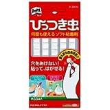 コクヨS&T 何度も使えるソフト粘着剤 プリットひっつき虫 タ-380N 【3個セット】