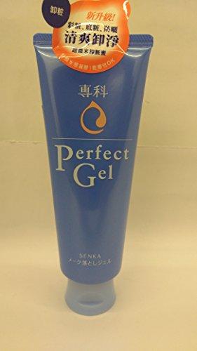 Shiseido FT Sengansenka Perfect Gel Makeup Cleanser 160g