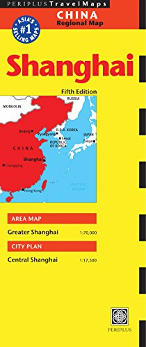 Shanghai Travel Map Fifth Edition (Periplus Travel Maps)