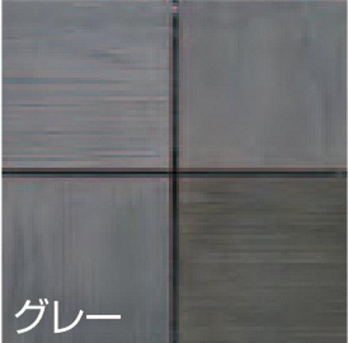 エスウッドパネル エスウッド デッキ材 パネル Iタイプ (市松) グレー (11枚/箱) 665-323 B00FQD6S2U