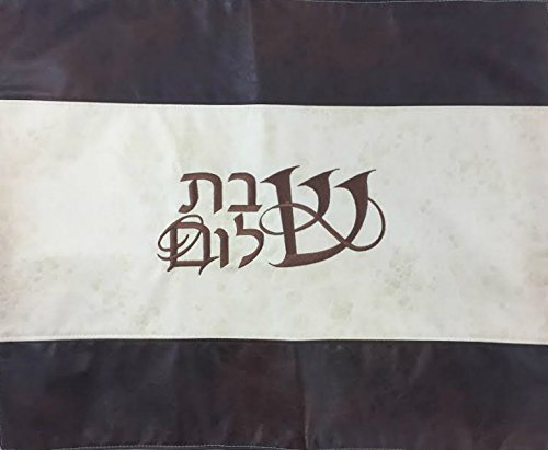Leather Border (Challah Cover Faux Leather with Border Stripes (Dark Brown))