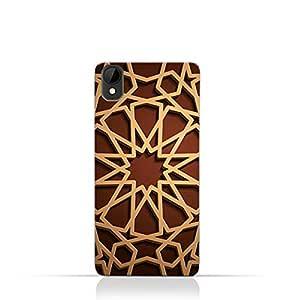 AMC Design HTC Desire 825 TPU Silicone Case with Arabic Geometric Pattern