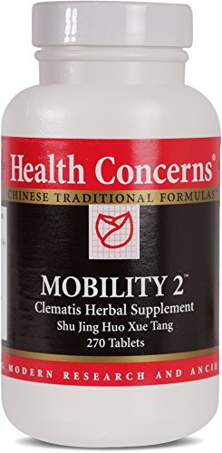 Health Concerns – Mobility 2 – Clematis Herbal Supplement Shu Jing Huo Xue Tang – Supports Muscle, Tendon and Joint Health – 270 Tablets