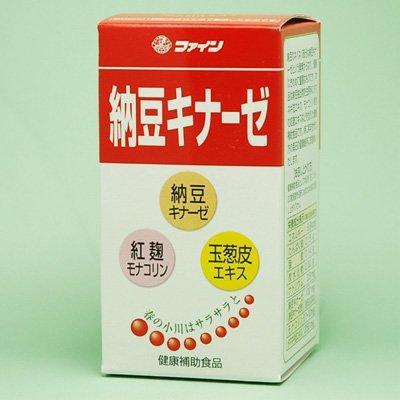 ファイン 納豆キナーゼ 240粒 (#677240) ×5個セット B005LEM238