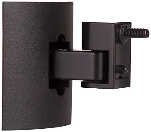 Bose 722141-0010 UB-20 Series II Wall/Ceiling Bracket 1 Mount your Bose cube speakers to the wall or ceiling Single bracket.All Bose 2-speaker and 5-speaker home entertainment systems Compatible with all Lifestyle systems; CineMate 520 home theater system; Sound Touch Stereo JC Series II Wi-Fi music system and CineMate Series II digital home theater speaker systems