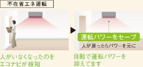 【エアコン】ECONAVI(エコナビ)&ナノイー&エネチャージ&お掃除ロボットPanasonic おもに18畳用(電源200V・クリスタルホワイト色) CS-563CXR2