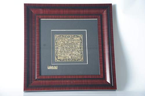 (a VTG Art Made Israeli Jewish Judaica Engraving of Jerusalem in Gold)