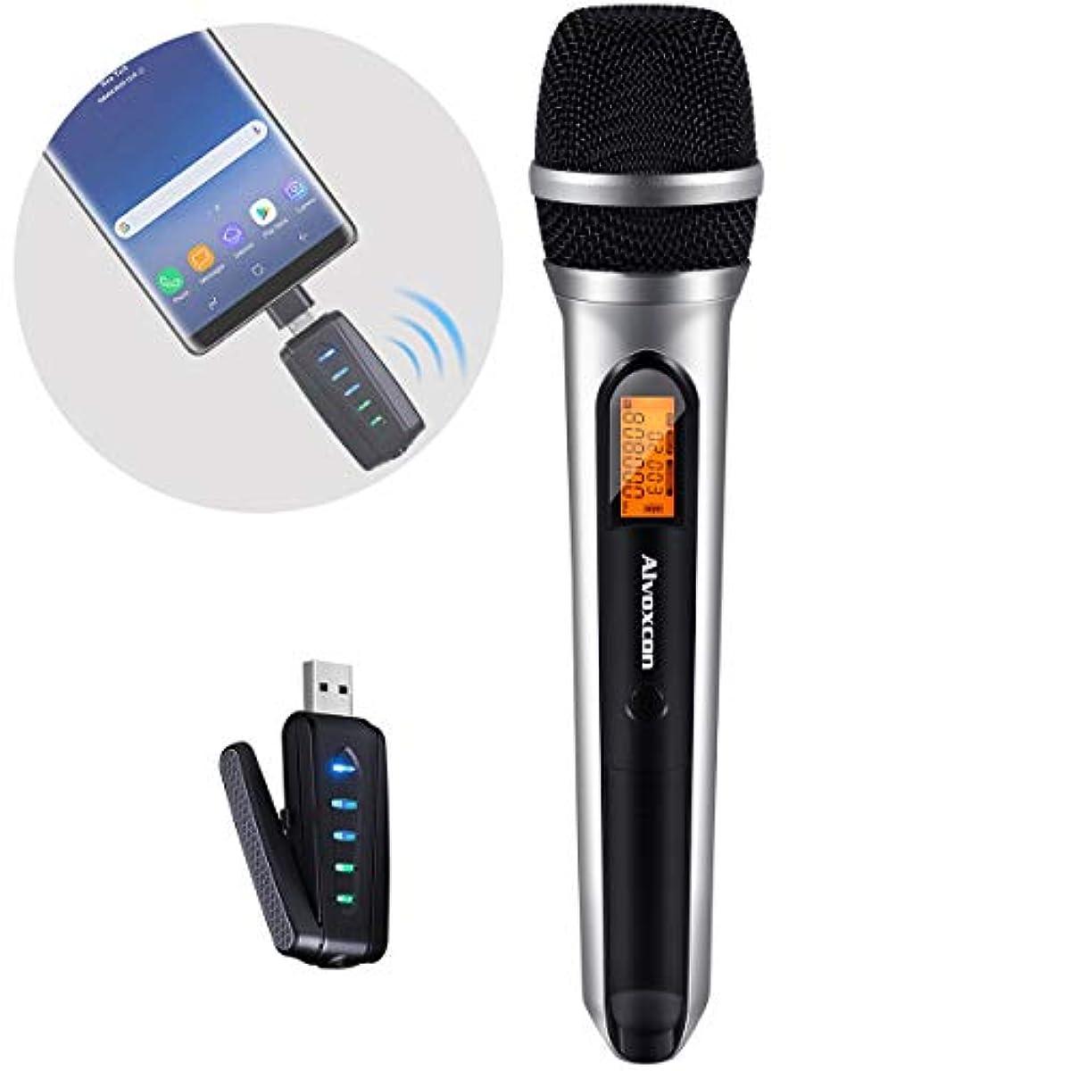 [해외] USB무선 마이크,ALVOXCON UHF 손에 쥐는 무선 마이크 세트 PC (MAC/WINDOWS)고, ANDROID 폰,노트 PC,동영상 촬영,녹음 등의 씬(SHEEN)