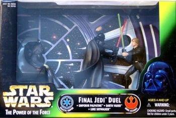 (Star Wars: Power of the Force Cinema Scenes > Final Jedi Duel)