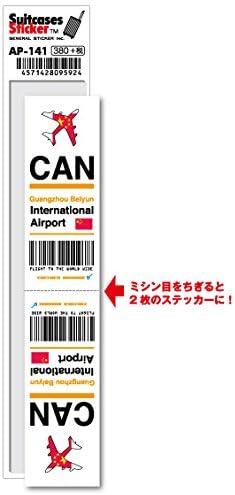 Amazon.co.jp: AP-141/CAN/Guangzhou Baiyun/広州白雲国際空港/Asia ...