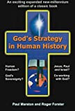 img - for God's Strategy in Human History: book / textbook / text book