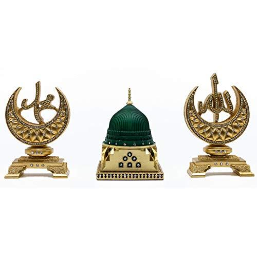 Modefa Islamic Turkish Home Table Decor Gift Set Package | Al-Masjid an-Nabawi Green Dome | Crescent Moon Allah Muhammad…