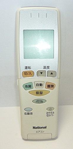 ナショナルエアコンリモコン A75C2935